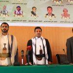 وزارة الخارجية تحيي الذكرى السنوية للشهيد وتكرم أسر الشهداء