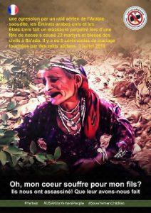 جرائم العدوان علي اليمن