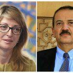 وزير الخارجية يهنئ وزيرة خارجية بلغاريا باليوم الوطني
